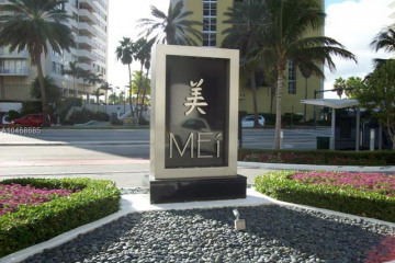 Home for Rent at 5875 Collins Ave #908, Miami Beach FL 33140