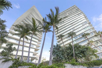 Home for Sale at 2675 S Bayshore Dr #1102S, Miami FL 33133