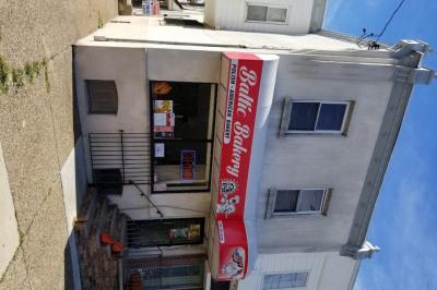 2566 E Allegheny Ave