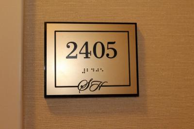440 S Broad St #2405