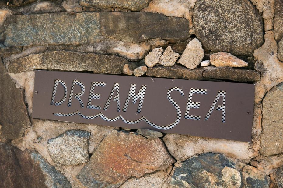 DreamSea Sign