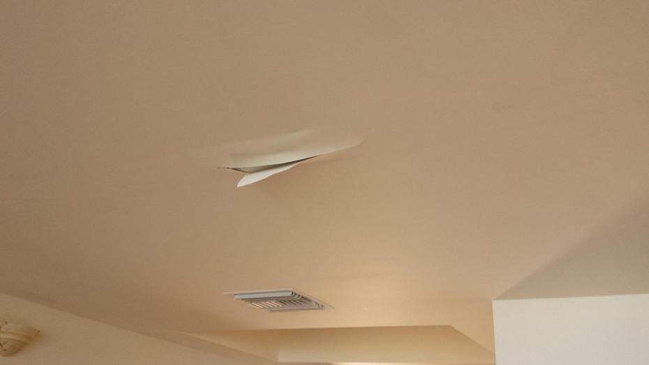 G Lower damage ceiling